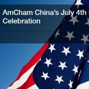 AmCham China Beijing Independence Day Party