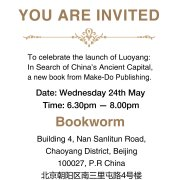 Luoyang Ancient Capital Book Launch