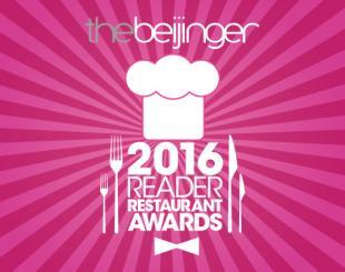 Speak Up: You Decide the Winners for the 2016 Reader Restaurant Awards