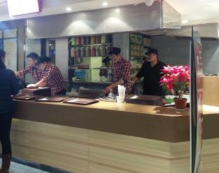 First Glance: A.Wang Noodle Bar, Dongdaqiao