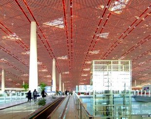 R Throwback Thursday: Nine Years Ago We Were Graced with T3, Today We Eagerly Await Daxing Airport