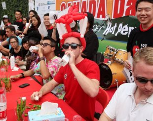 True North Strong Party! Partake in 150th Canada Day Fair With Lobster, Tunes and More at CISB, June 25