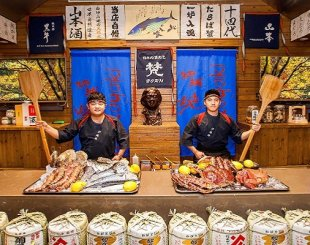 After Renovation, The Go-To Izakaya Ito Restaurant Adds Seasonal Dishes, Reasonable Lunch Menu, and 20 Percent off Until Nov 15