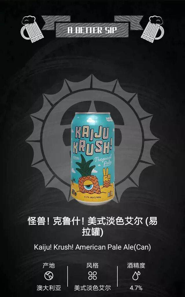 What's Up in Beer: GLB's Canned Honey Ma, Jing-A's New Jing