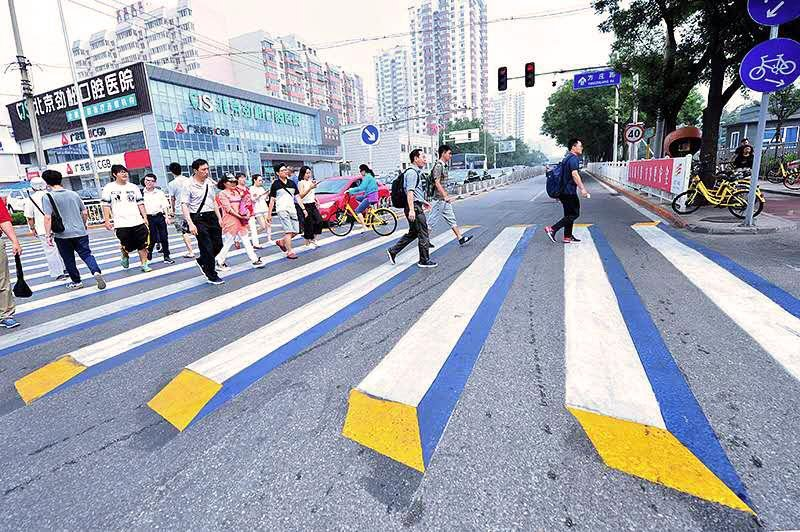 What If Two Roads Are Illusion What If >> Beijing To Slow Down Traffic By Confusing Drivers With Optical