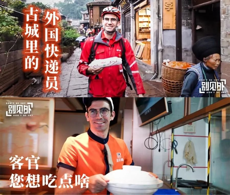 The Expat Influencers Taking Chinese Social Media by Storm