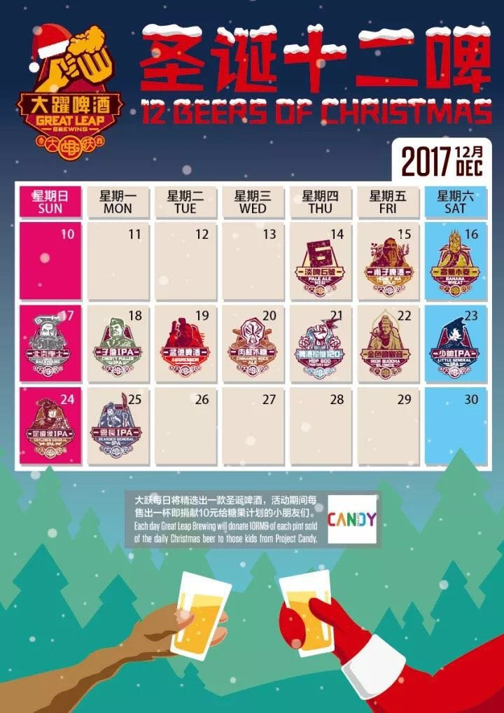 Sadly a beer advent calendar is not a thing. Not to worry, Great Leap will hold their annual 12 Beers of Christmas event at all three locations from Dec ...