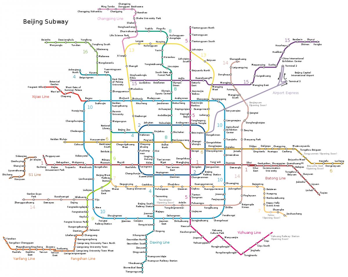 Beijing Subway Map Newest.Three New Subway Lines Open On Beijing S West Side The Beijinger