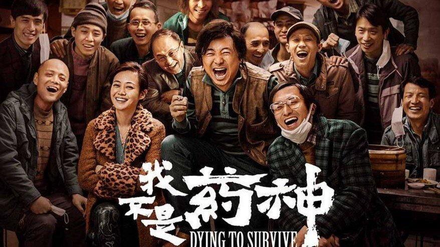 China 18 Movie 2018 List Braderva Doceinfo