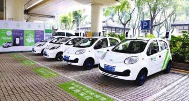 Honk Driver App >> Gofun launches electric car rental for RMB 1 per hour