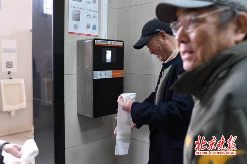 Beijing park uses face recognition software to wipe out toilet paper theft