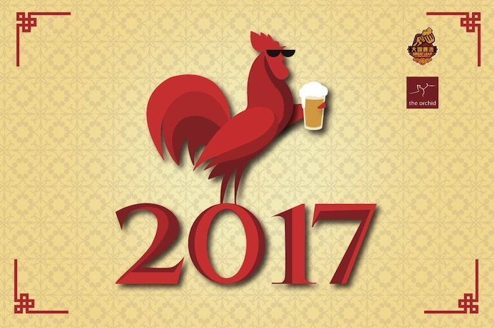 2017 orchid new years eve party to celebrate the mass exodus that is chinese new year in beijing great leap brewing and the orchid hotel are once again - When Is Chinese New Year 2017