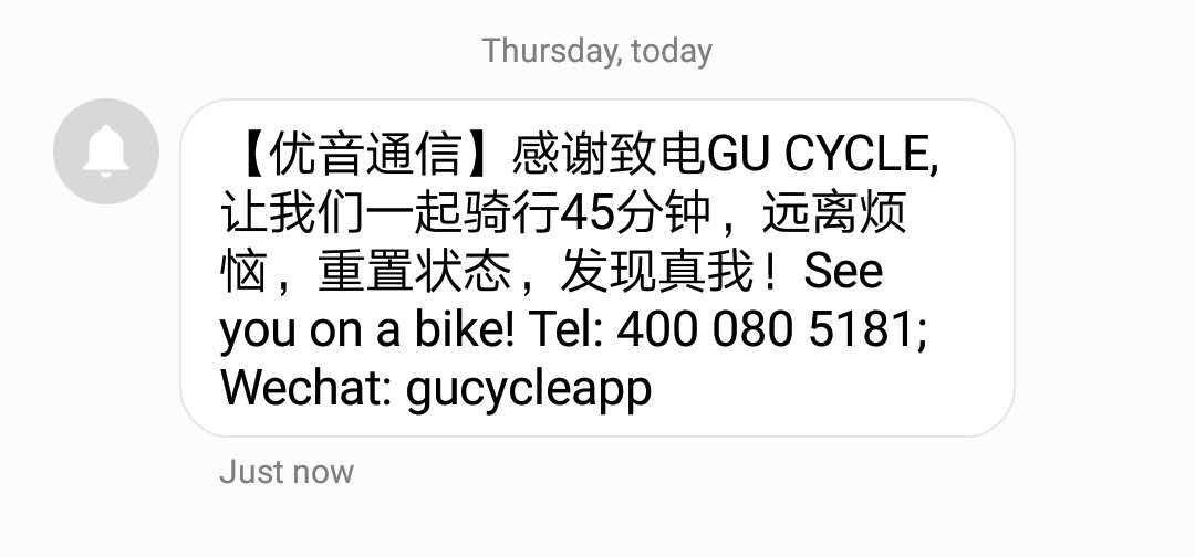 Beijing-Based GuCycle Closes Overnight, Rides Off With Everyone's