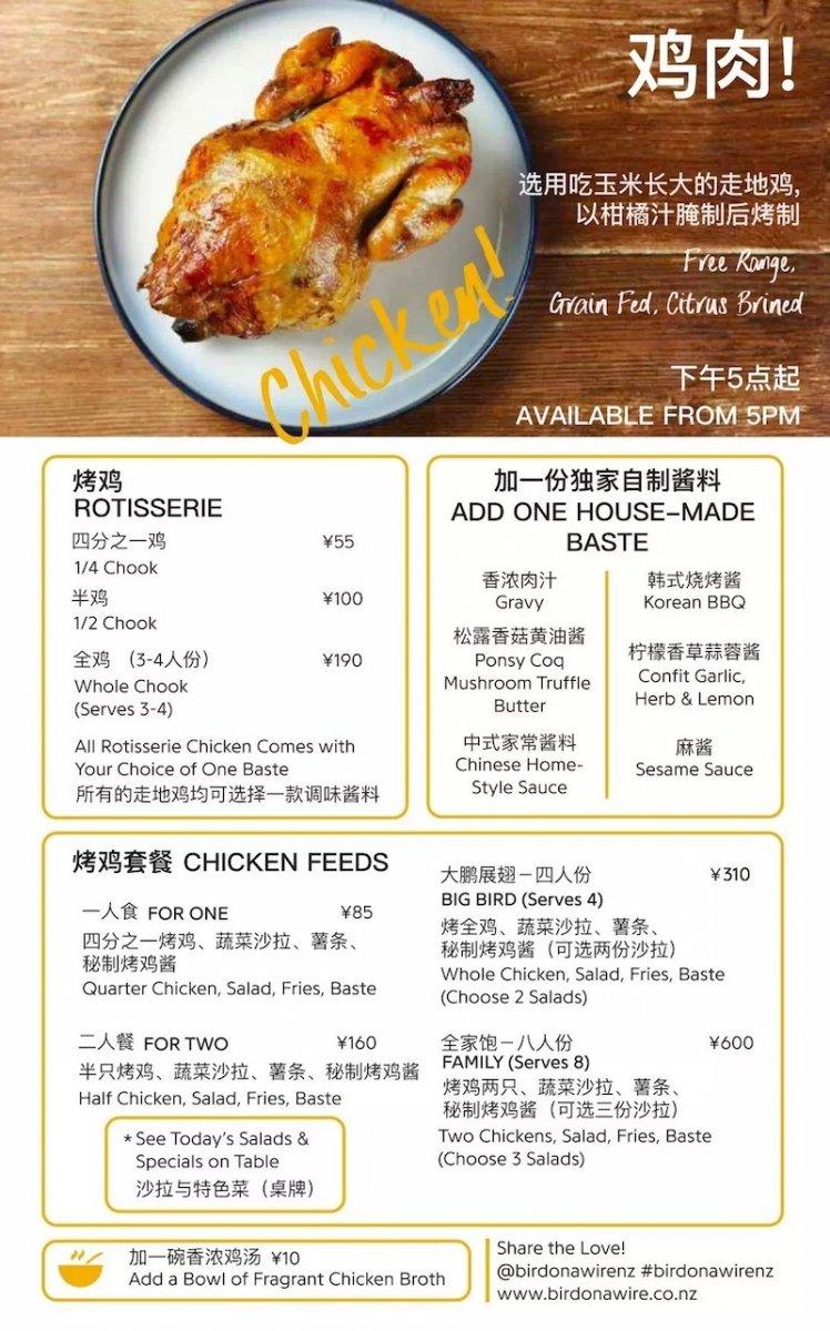 Rotisserie chicken sex good luck!