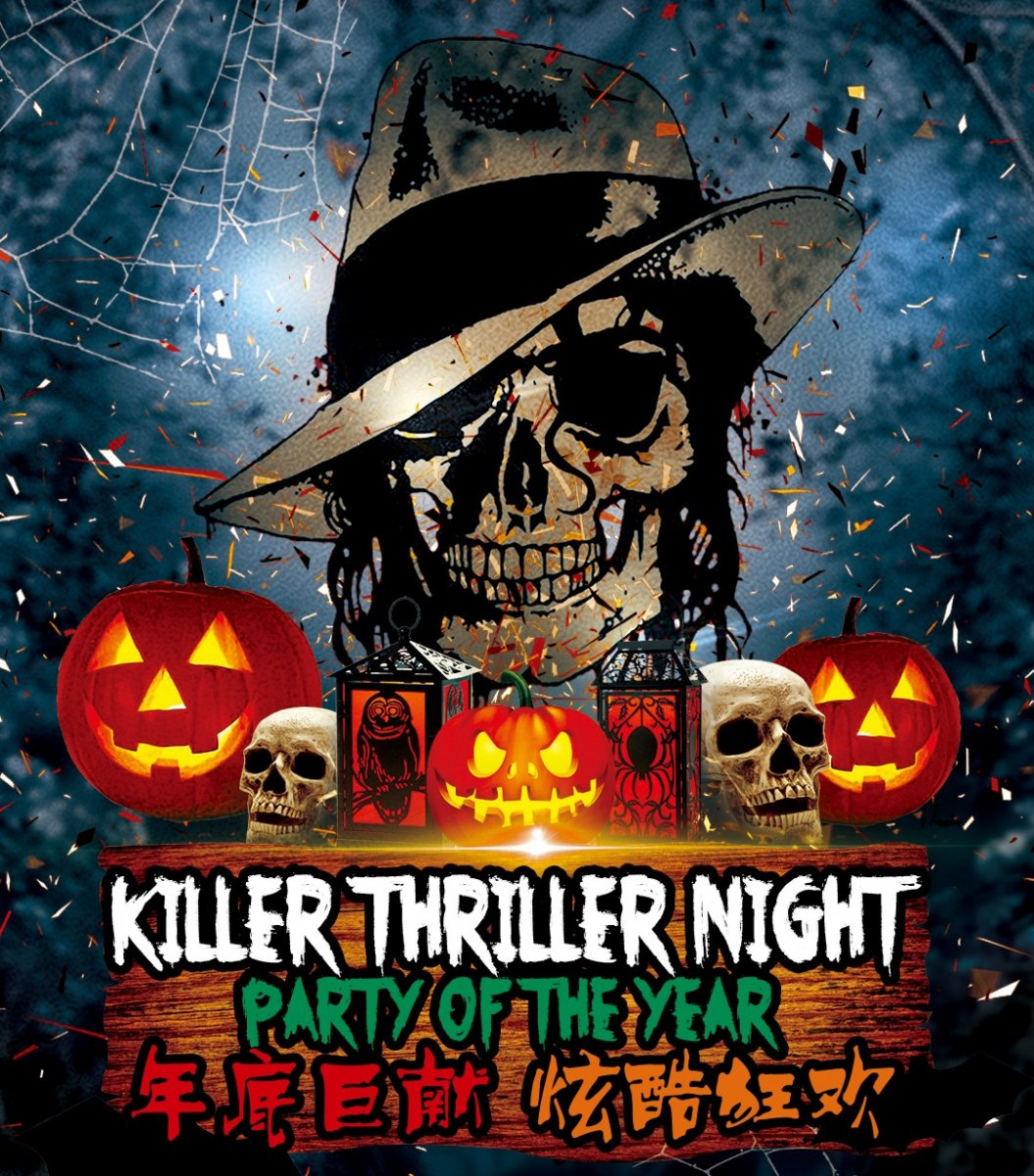 If Youu0027re Looking For A Solid Friday (October 28) Option, There Is Killer  Thriller Night At Centro With Free Horror Face Painting, A Best Costume ...