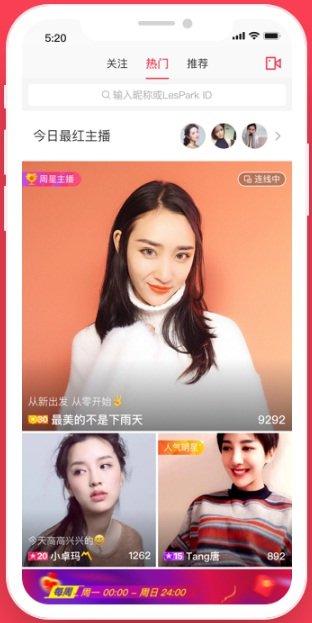 Regnbue dating app
