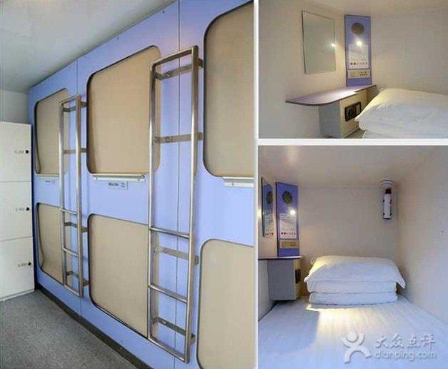 Budget Travel Beijing Capsule Hotel Roundup The Beijinger