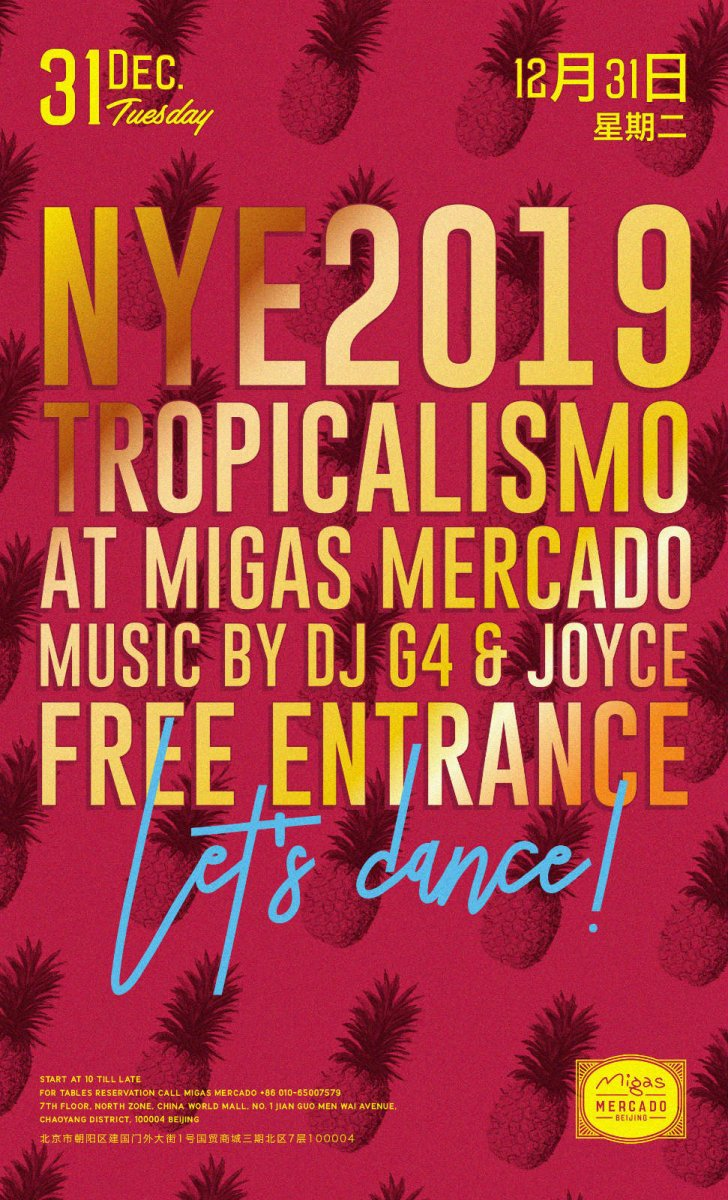 for many a fashionable beijinger it wouldnt be new years eve without hitting the dancefloor at migas the long running nightlife and dining hotspot may