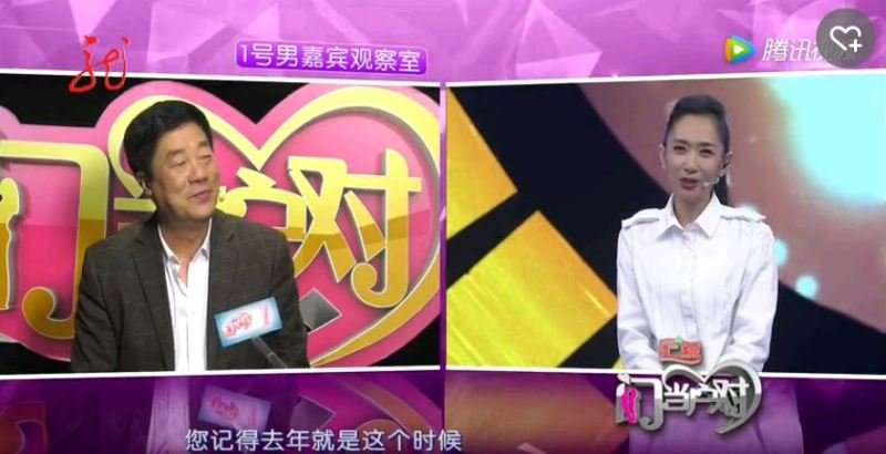 perfect match dating show china Watch video title: the perfect match (2016) 49 /10 want to share imdb's rating on your own site use the html below you tv show.