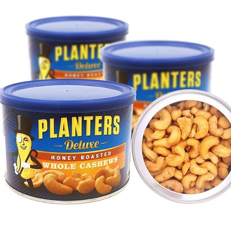 Planters Peanut Er Amazon on amazon fire pits, amazon lamps, amazon wall art, amazon home, amazon hammocks,