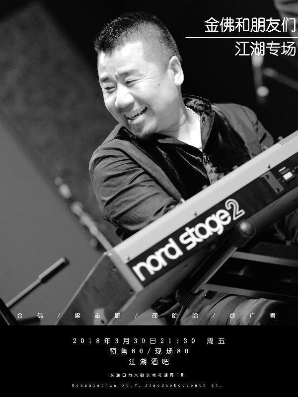 Noise Pollution: U TA, Marthe, Terumasa Hino Quintet