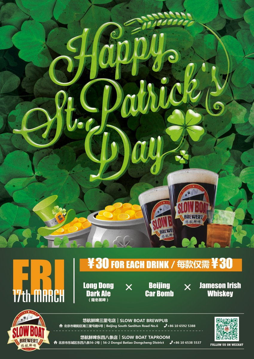 what u0027s up in beer time to go green with st patrick u0027s day deals