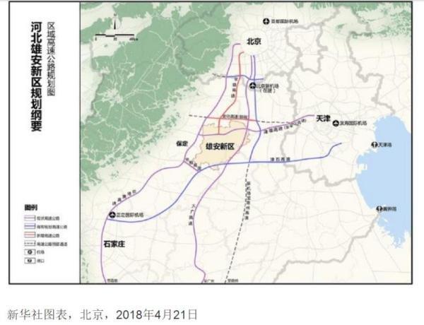 Beijing Subway Map 2021 Good Quality.Trainspotting A Roundup Of April S Abundant Beijing High Speed Rail