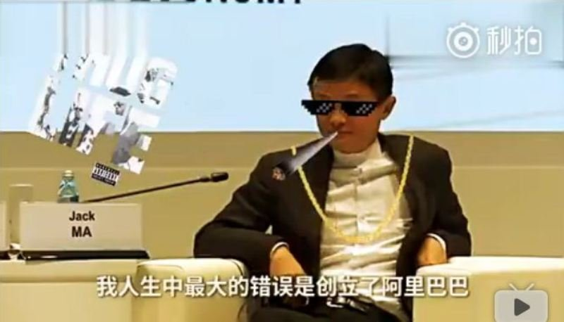 """""""Do You Even Freestyle?"""": China's Internet Ridicules Hip-Hop Pop Idols With One Simple Question"""