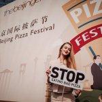2018 Beijing Pizza Festival-02