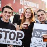 2018 Beijing Pizza Festival-08