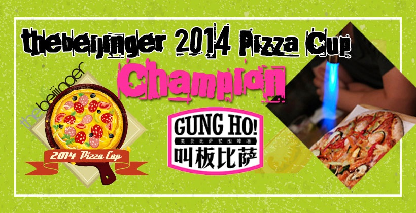 Your 2014 Pizza Cup Champion: Gung Ho!