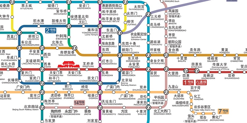 Subway Update Line 14 Expands to Beijing South Railway OffPeak