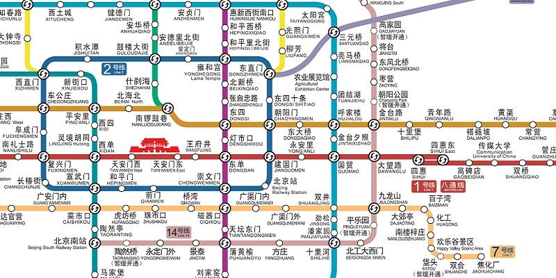 Beijing Subway Map Newest.Subway Geeks Alert New Segments Of Line 14 Changping Extension