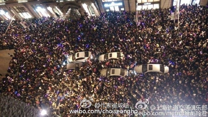 35 Dead in Shanghai New Year's Eve Stampede