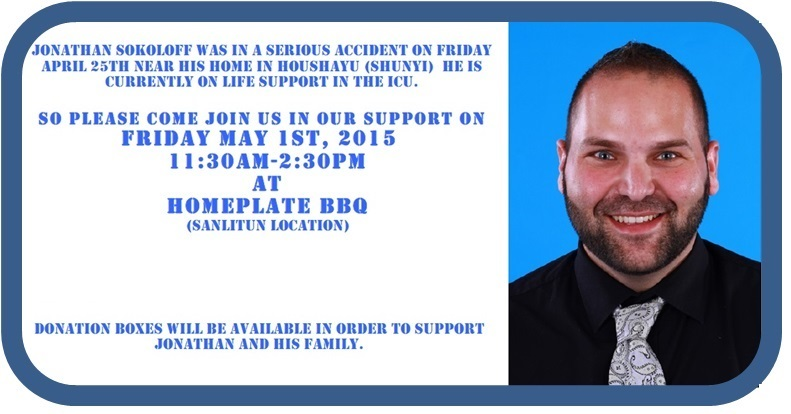 Friday Benefit for Hospitalized American Teacher Seeks Auction Prizes