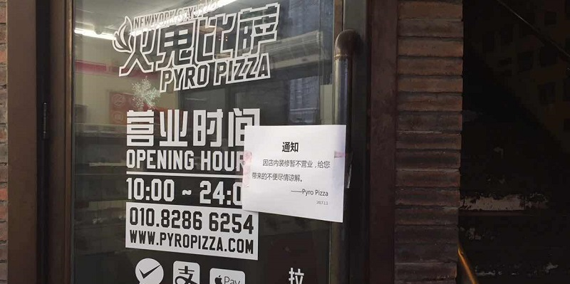 Call Ahead if You're Headed to Wudaokou, As Many Bars and Restaurants Have Been Shuttered