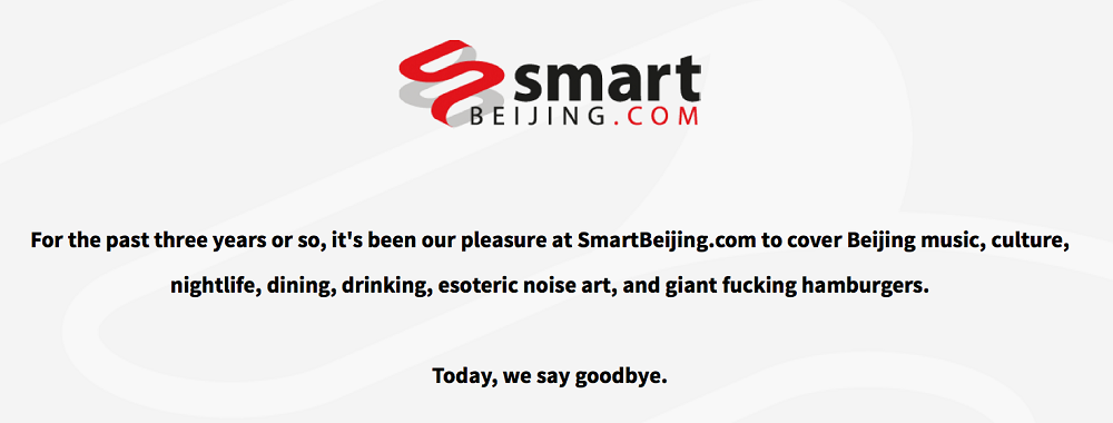 SmartBeijing.com Shutters after Three Years