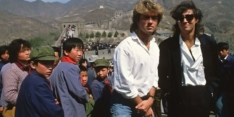 Image result for George Michael, Beijing