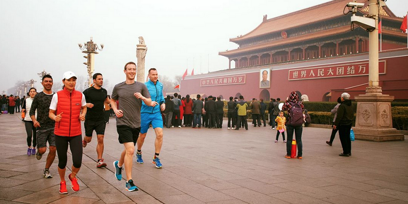 Zuckerberg Shows How Much He Loves China By Running in AQI 337 Air Without a Mask