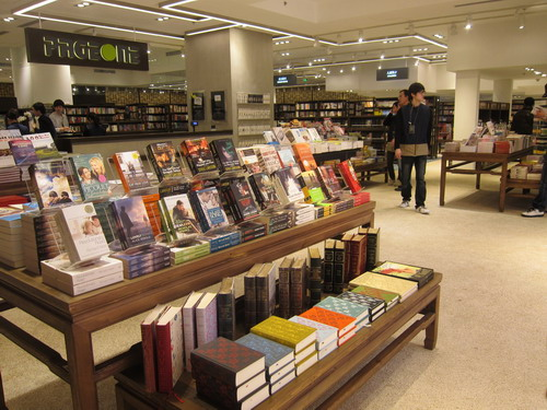 Page One: New Bookstore Opens In Guomao