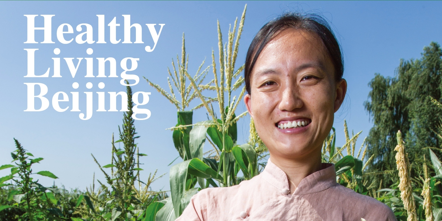 Homegrown and Available Now: the Beijinger – September 2014 Issue