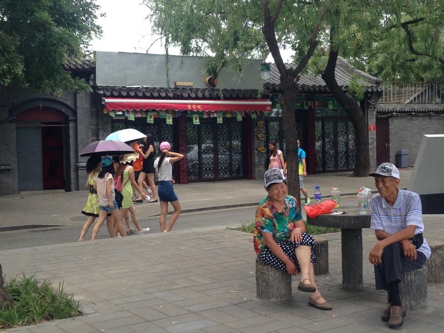 Instagram Us Your Peking Pics