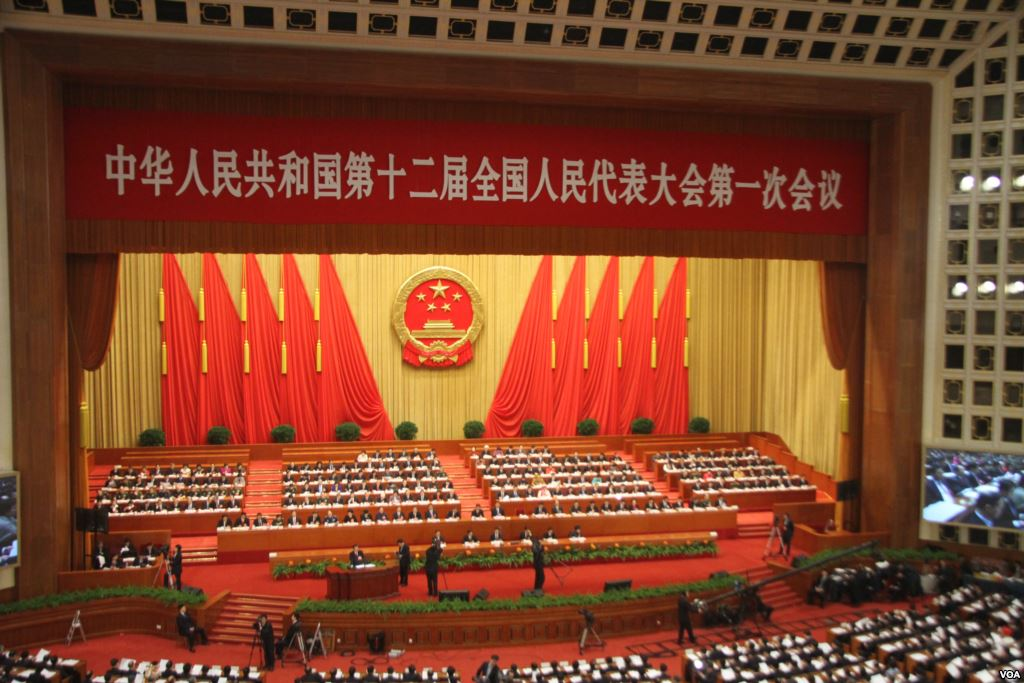 National People's Congress to Meet in Beijing March 5, 2015