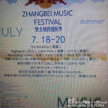 Bogus Zhangbei Music Festival Sked Features 'The Metallica,' 'G N' R'