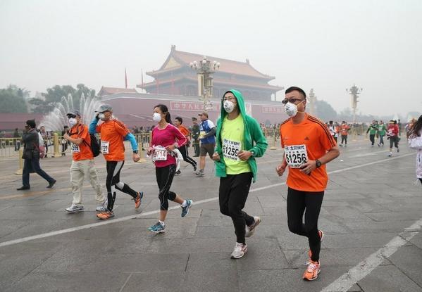 Beijing Marathon Registration Now Open for September 20 Race