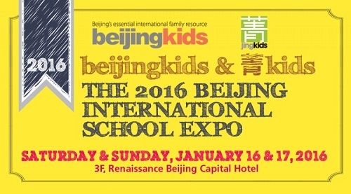 FREE Shuttle Service To/From the International School Expo January 16-17