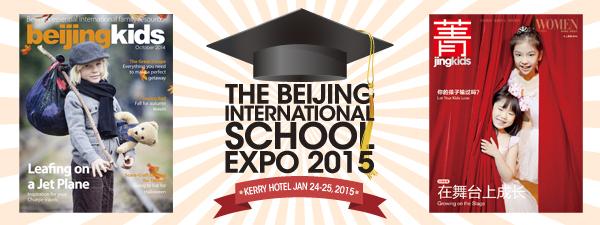 Don't Miss It: beijingkids/JingKids International School Expo, Jan 24-25