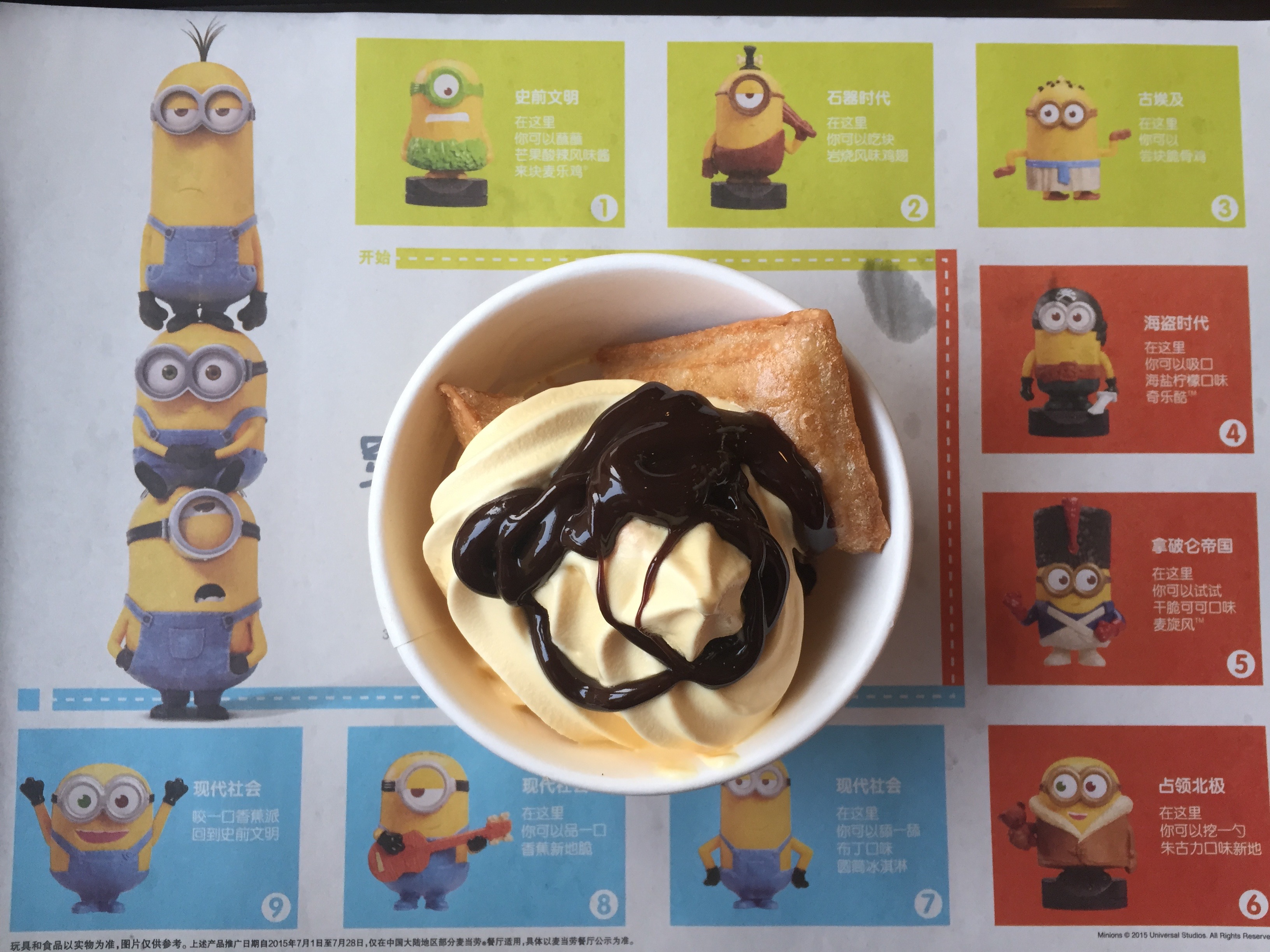 Fast Food Watch: McDonald's Goes Bananas for 'Minions'