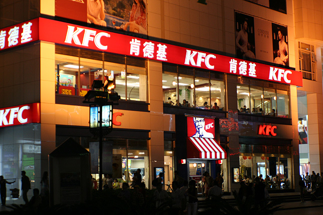 Fast Food Watch: Order and Pay for KFC by Smartphone in Beijing