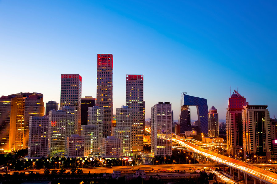 Beijing Land Prices Set to Rise after Years of Softening